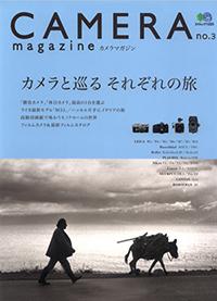 スクリーンショット 2014-01-29 14.52.162