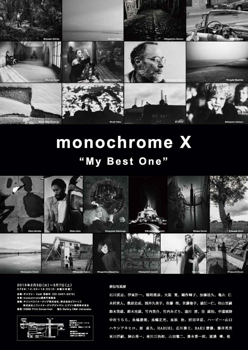 mono10