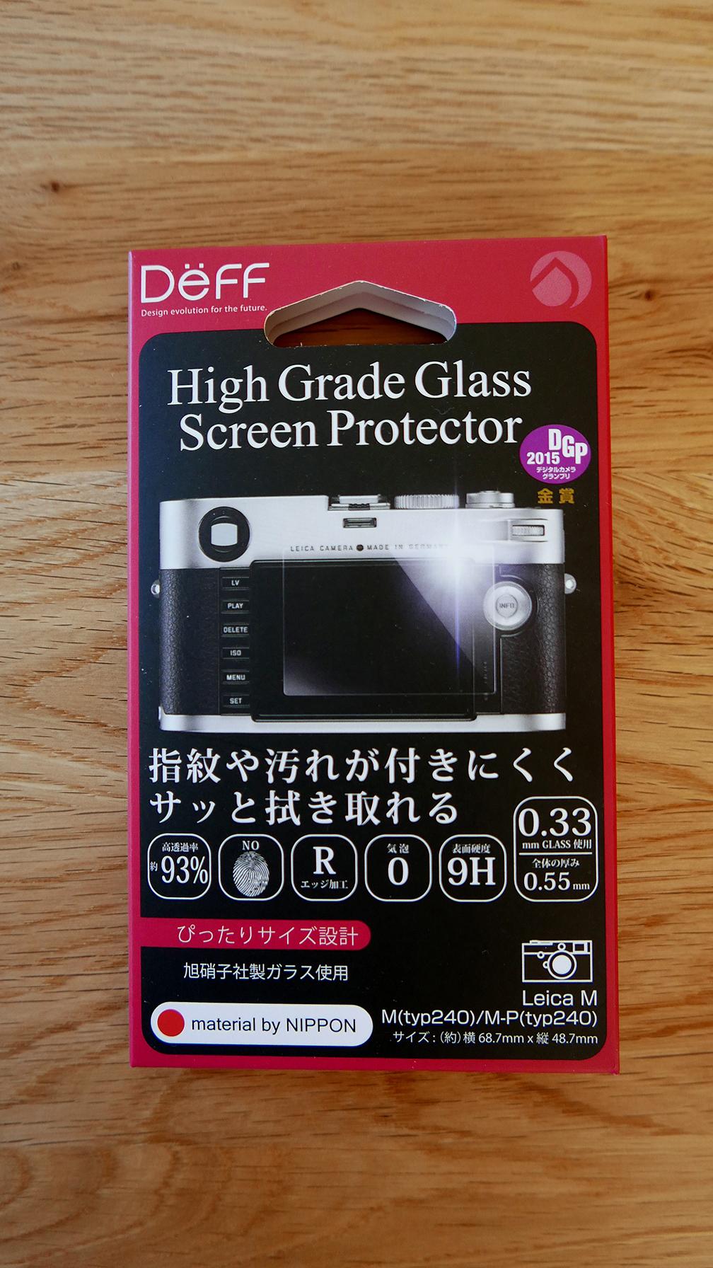DeFF High Grade Glass Screen Protecter