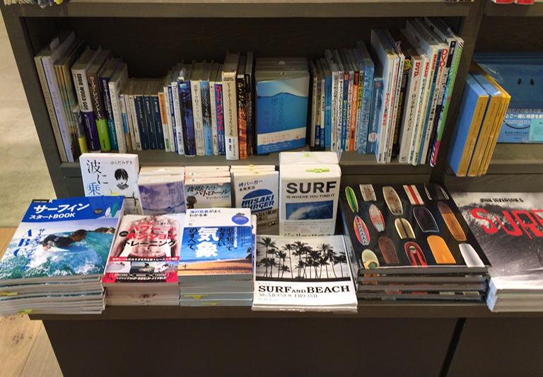 T-SITE 蔦屋書店
