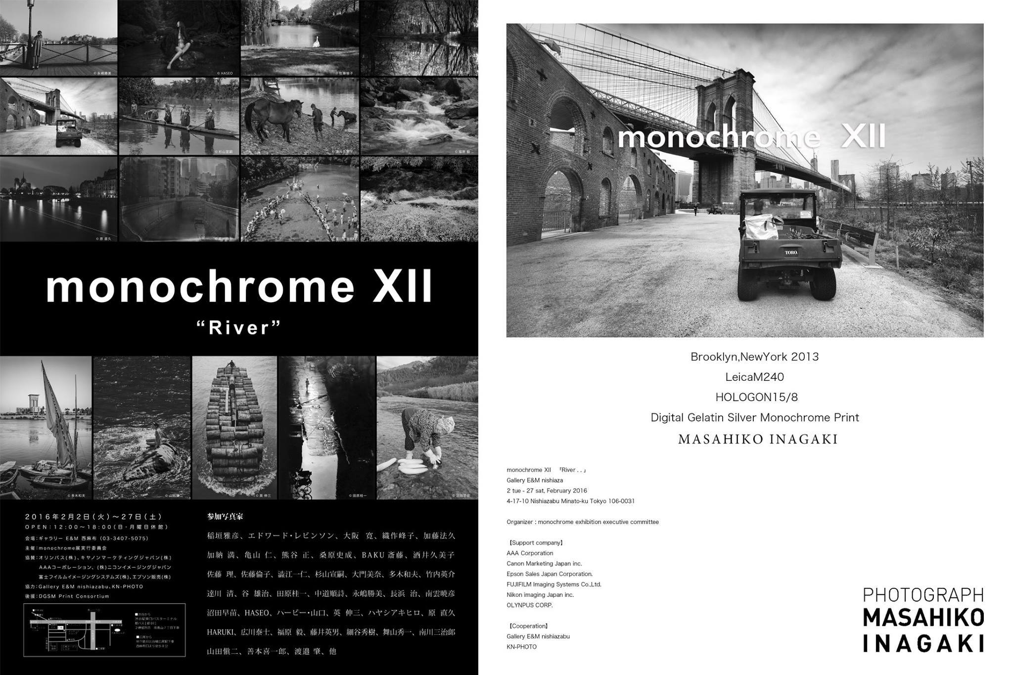 monochrome XII「River」