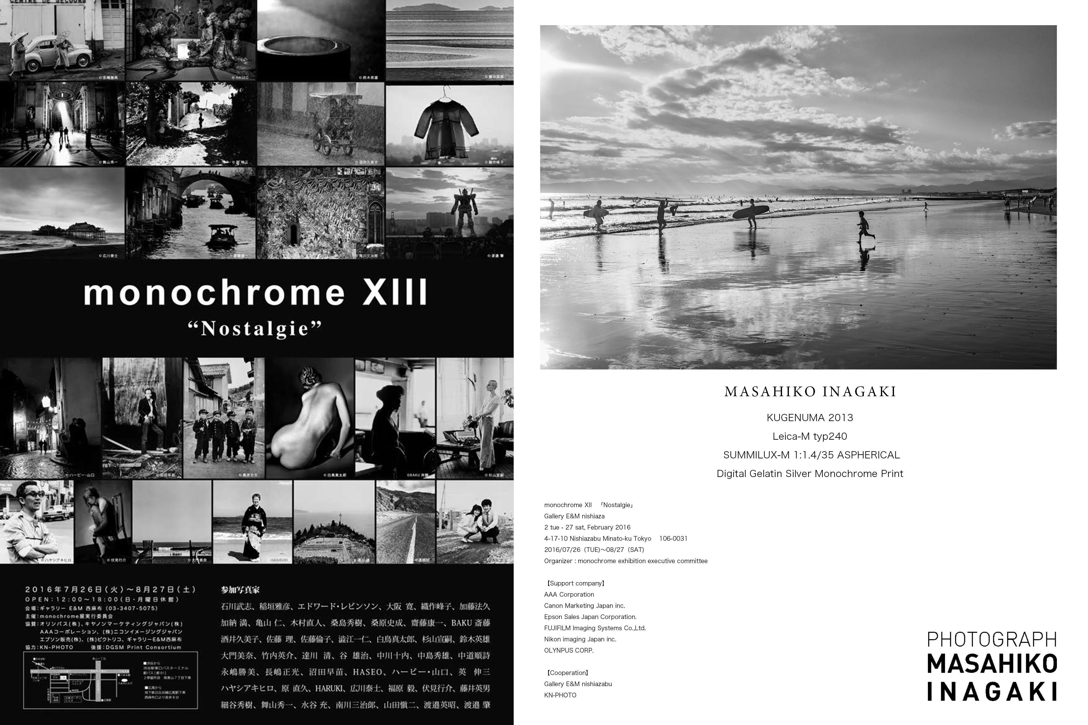 monochrome XIII「Nostalgie」