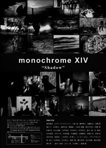 monochrome XIV「Shadow」