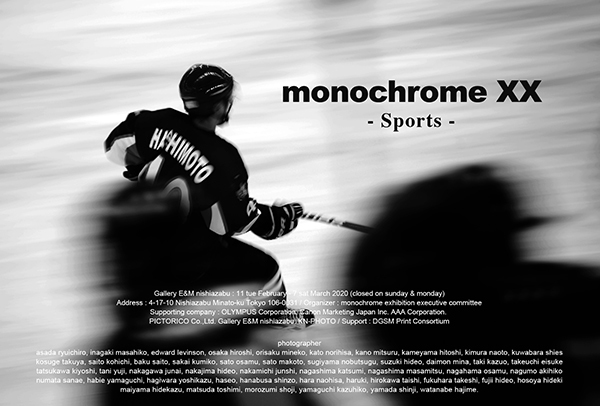 monochrome XX_Sports