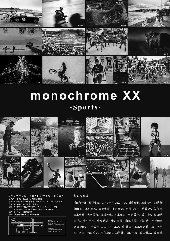 monochromeXX