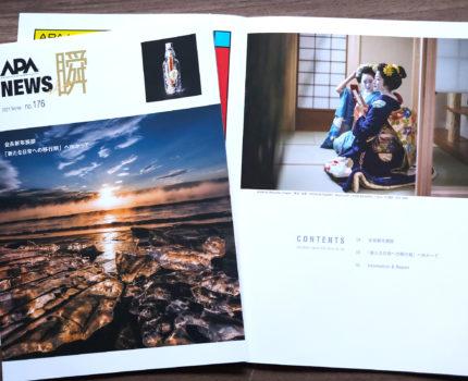 Magazine / APA 「瞬」